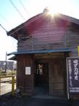 五和 (ごか) 駅の駅舎。新金谷駅から3駅隣にあります。