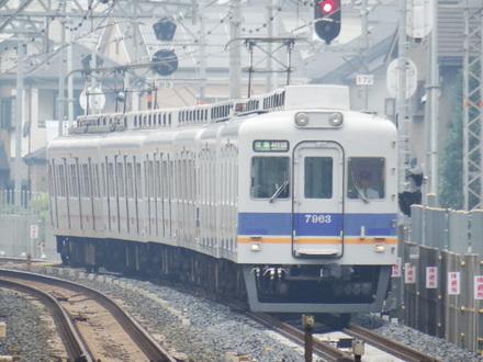 7000系+7100系 (高石駅・上り仮設ホーム)