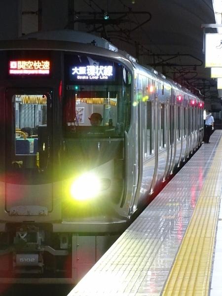 JR西日本225系5100番台