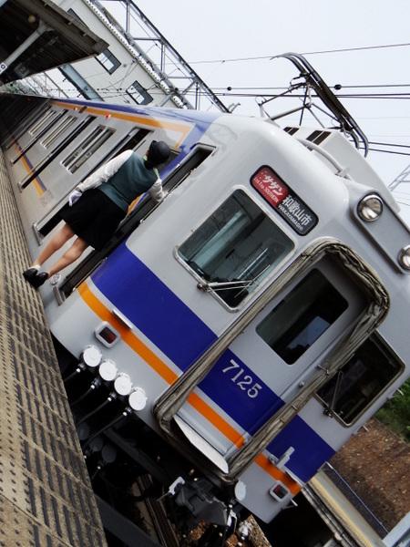 7100系サザン (みさき公園駅)