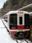 南海31000系こうや(極楽橋駅)