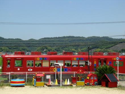 和歌山電鐵2270系おもちゃ電車(交通センター前〜岡崎前)