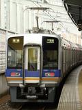 南海1000系50番台 (堺駅)