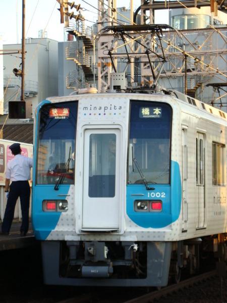 南海1000系「minapita」ラッピング車(新今宮駅)