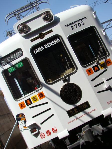 和歌山電鐵2270系たま電車(伊太祁曽車庫)