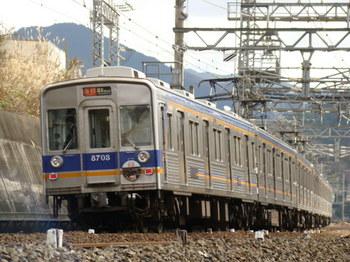 8200系(三日市町〜美加の台)