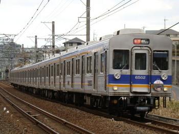 6200系(三日市町2号踏切から)