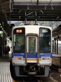 2000系ズームカー(三日市町駅)