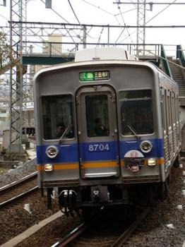 8200系(三日市町駅から)