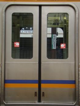 8200系(三日市町駅)