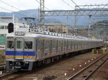 6300系(三日市町駅から)