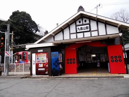 2016年のNHK大河ドラマの主人公が真田幸村であることから、駅や2000系1編成を 「赤備え」 仕様に改装し、町中は幸村ブームで沸いています!