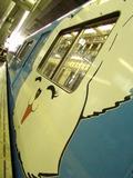 5000系ペイント列車(和泉中央駅)
