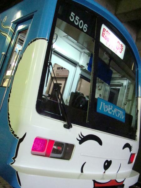 5000系ハッピーベアル(和泉中央駅)
