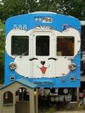 100系おもいで列車(冒険遊び場・ちょっとバン)