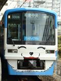 5000系ハッピーベアル(泉ヶ丘駅)