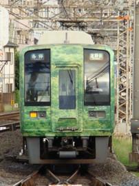 南海1000系「なんばパークス」ラッピング車(中百舌鳥駅から)