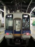2000系ズームカー(なんば駅・各停用ホーム)