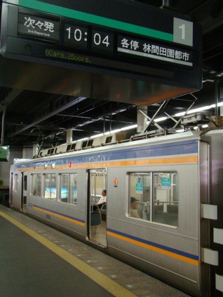2000系ズームカー(なんば駅)