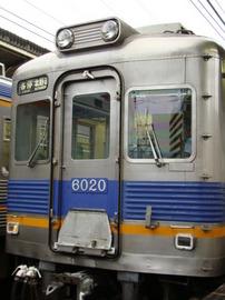 南海6000系(新今宮駅)
