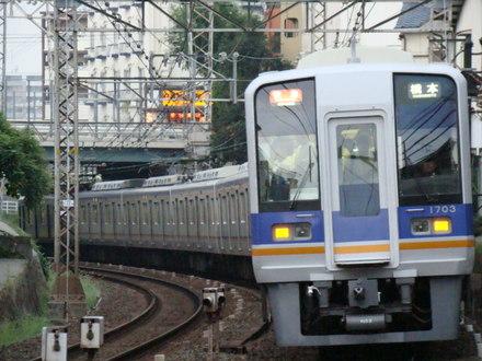 南海1000系(帝塚山駅から)