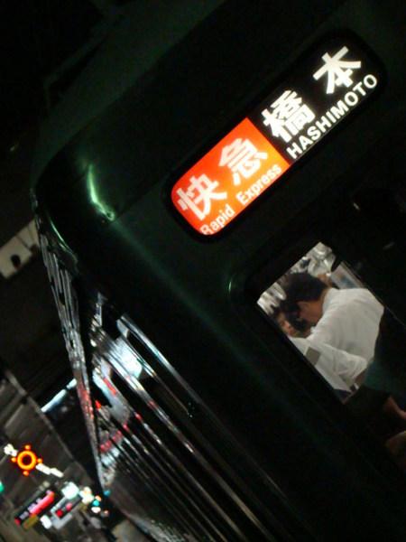 南海6300系(堺東駅)
