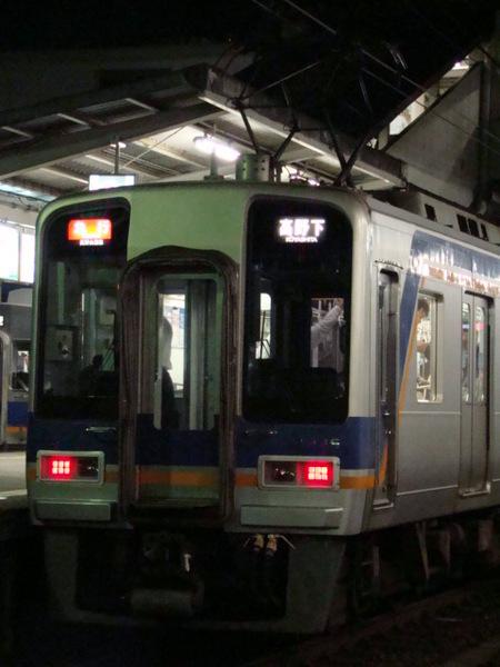 南海2000系ズームカー(堺東駅)