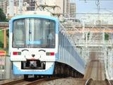泉北高速5000系ハッピーベアル(栂・美木多駅から・平日限定運用ではありません)
