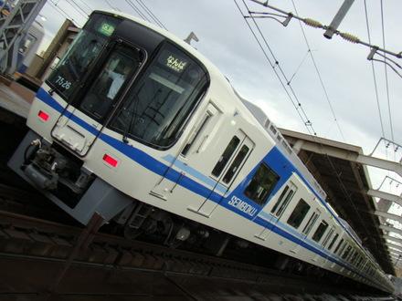 泉北高速7020系(南海・天下茶屋駅)