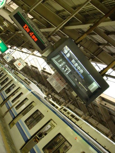 泉北高速7000系(南海・天下茶屋駅)