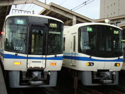 7000系(南海・天下茶屋駅)