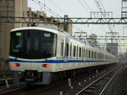 泉北高速7000系(南海・天下茶屋駅から)