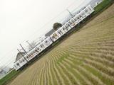 2270系たま電車(岡崎前〜交通センター前)
