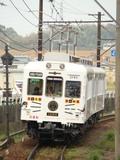 2270系たま電車(交通センター前駅から)