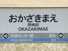 所在地は和歌山市。周辺には広大な田畑があり、新しい住宅も増えてきました。