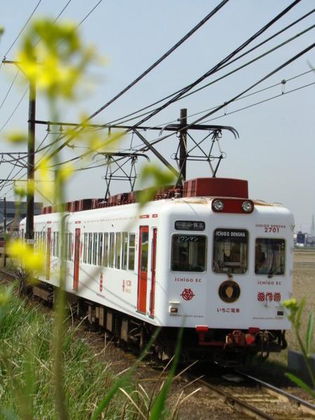 2270系いちご電車(交通センター前〜岡崎前)