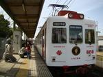 2270系いちご電車(交通センター前駅)