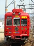 2270系おもちゃ電車(交通センター前駅から)