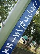 所在地は和歌山市で開業は1999年。近くには運転免許試験場、和歌山交通公園があります。
