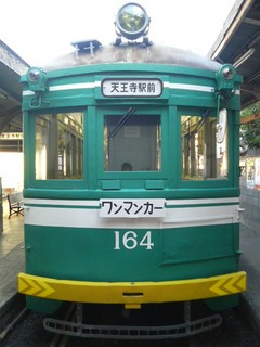 ch3043.JPG