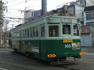 ch33018.JPG