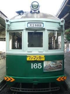 ch33033.JPG
