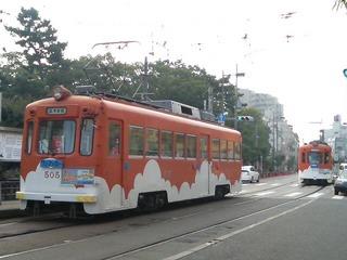 ch333029.JPG