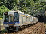 2000系ズームカー(千早口駅から)