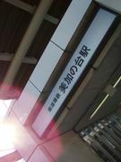 所在地は大阪府河内長野市。周辺には団地や田畑が広がっていますが、商店などはほとんどありません。