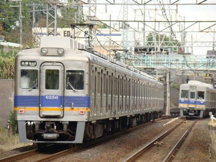 6300系&6200系