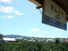所在地は和歌山県和歌山市。ちょうど和歌山市と紀の川市との市境付近にあります。