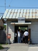 所在地は和歌山県和歌山市。駅のすぐ横に伊太祁曽車庫があります。