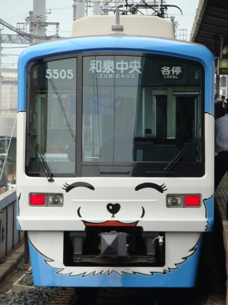 5000系ペイント列車(深井駅・'08.5.1)