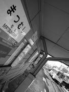 所在地は大阪市阿倍野区。あべの筋の併用軌道と専用軌道の境界付近にあります。